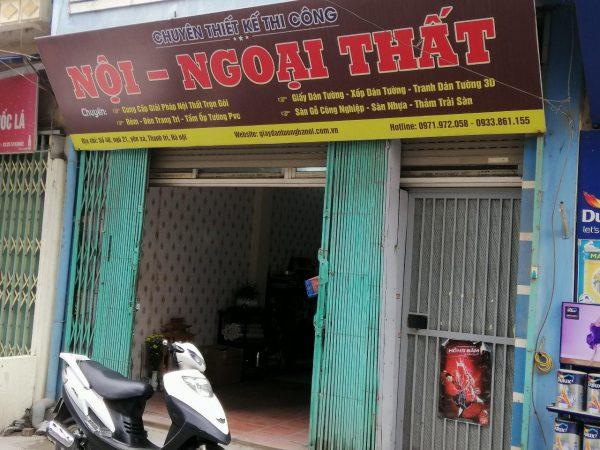 Công ty giấy dán tường giá rẻ chất lượng uy tín nhất Hà Nội